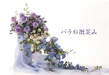 第44回 名古屋深雪会 深雪アートフラワー合同展の画像