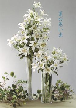 第46回 名古屋深雪会 深雪アートフラワー合同展の画像
