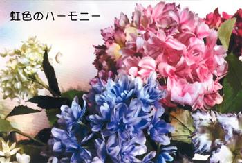 金沢グループ作品展の画像