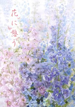 第44回 大阪深雪会 深雪アートフラワー合同展の画像