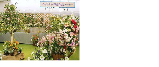 第35回 深雪アートフラワー合同展 名古屋深雪会創立 35周年記念展<展示即売> ~夢をつないで35年~