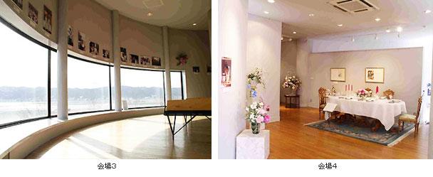 財団法人ハーモ美術館15周年記念