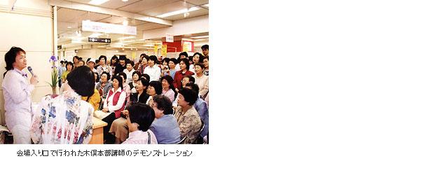 飯田深雪先生102歳をお祝いして