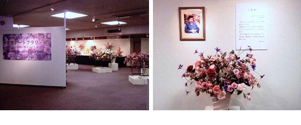 長野「りんどうの会」10周年記念 深雪アートフラワー展