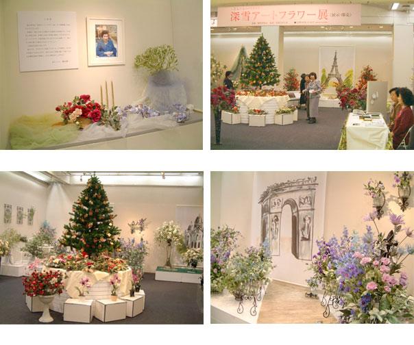 深雪アートフラワー展 展示・即売 ~貴女の為のクリスマス