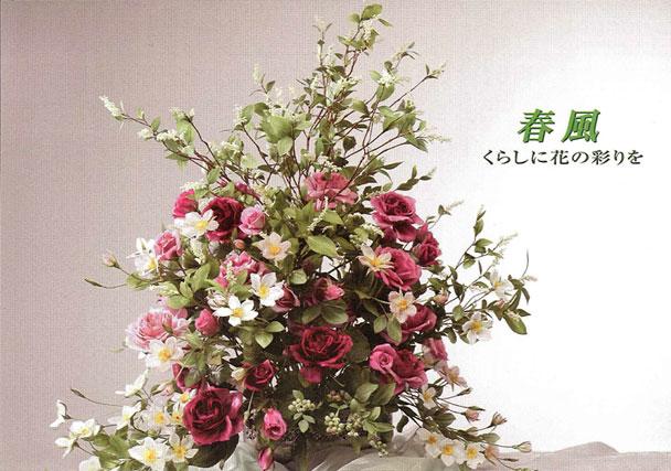 第24回埼玉ローザカリーナ会