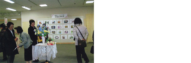 s第25回埼玉ローザカリーナ会 深雪アートフラワー展