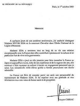 シラク大統領から届いたメッセージ