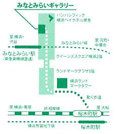 神奈川ゆりの会