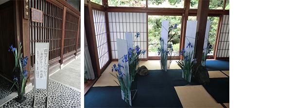 金沢グループ 深雪アートフラワー合同展