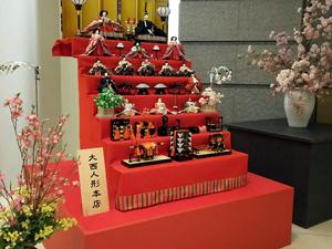 尾張徳川家の雛まつり 展示