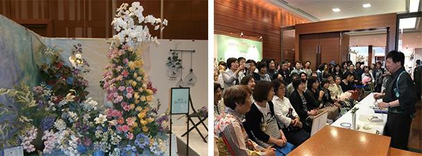 第45回記念 大阪深雪会 深雪アートフラワー合同展